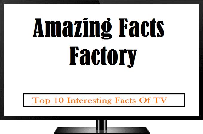 टीवी के बारे में अजब गजब तथ्य