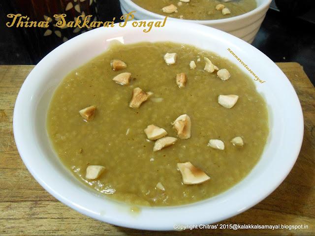 thinai Sakkarai Pongal [foxtail millet Sweet Pongal ]