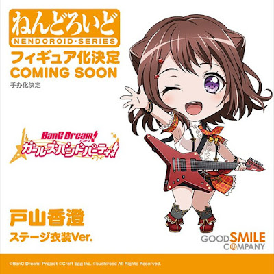 BanG Dream! Girls Band Party! Nendoroid Kasumi Toyama: Stage Costume Ver.