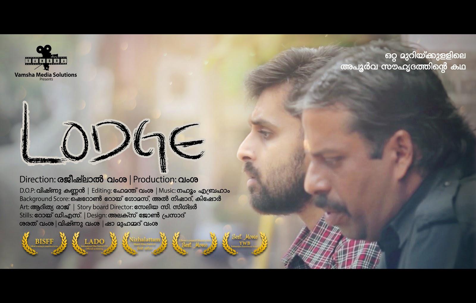Lodge Malayalam Shortfilm Posters Alex John Prasad