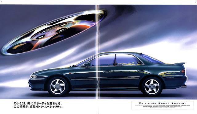 Mitsubishi Emeraude, mało znane auta, japońska motoryzacja, full-time 4WD