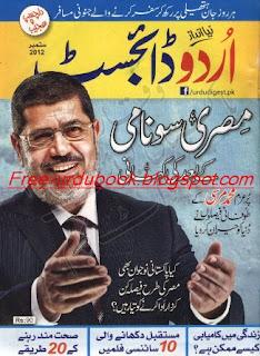 Urdu Digest September 2012