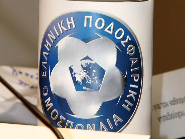 Ανακοίνωση της ΕΠΟ για το Βοσνία - Ελλάδα