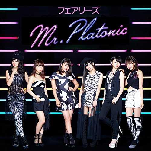 [Single] フェアリーズ – Mr.Platonic (2015.11.18/MP3/RAR)