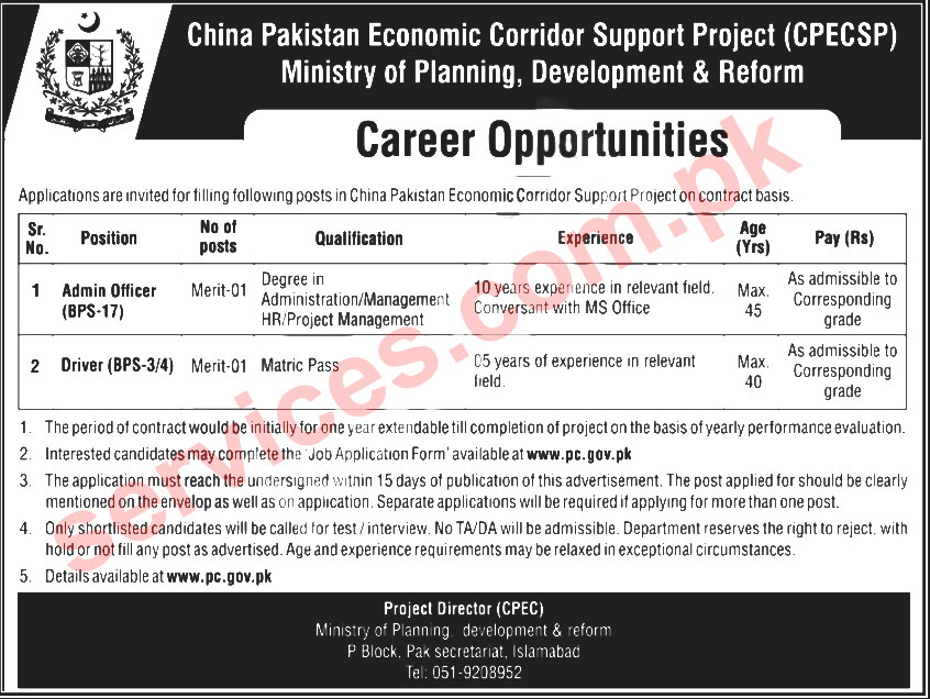 China Pakistan Economic Corridor Support Project, Ministry of Planning, Development & Reform
