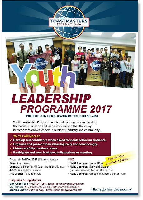 YOUTH LEADERSHIP PROGRAMME by EXTOL TOASTMASTERS CLUB (4934)
