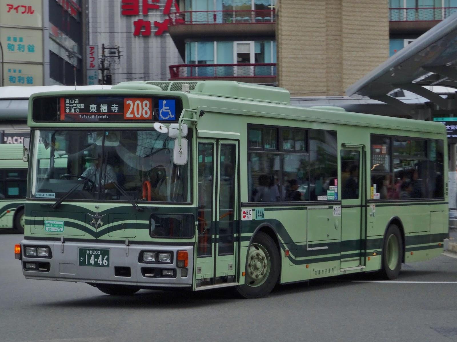 広島のバス: 京都市交通局 京都200か1446