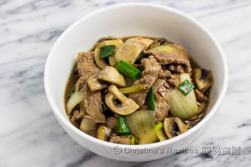 黑椒蘑菇炒牛肉 Mushroom and Beef Stir Fry02