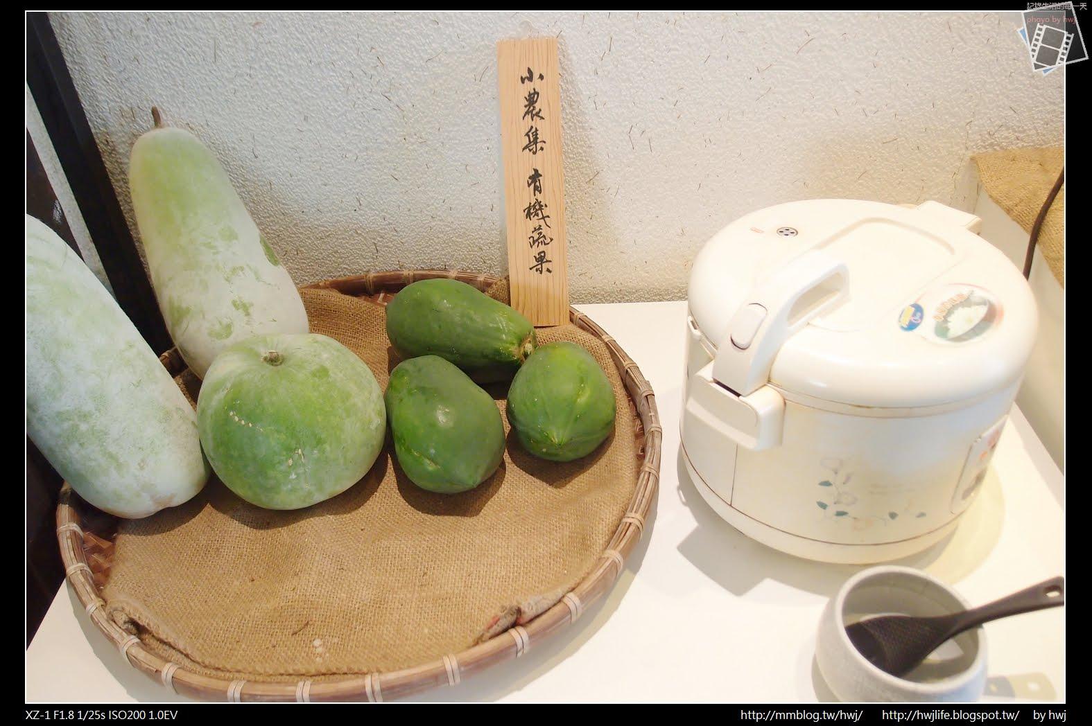 2018-10-19南投草屯-鼎唐風麻辣鴛鴦鍋