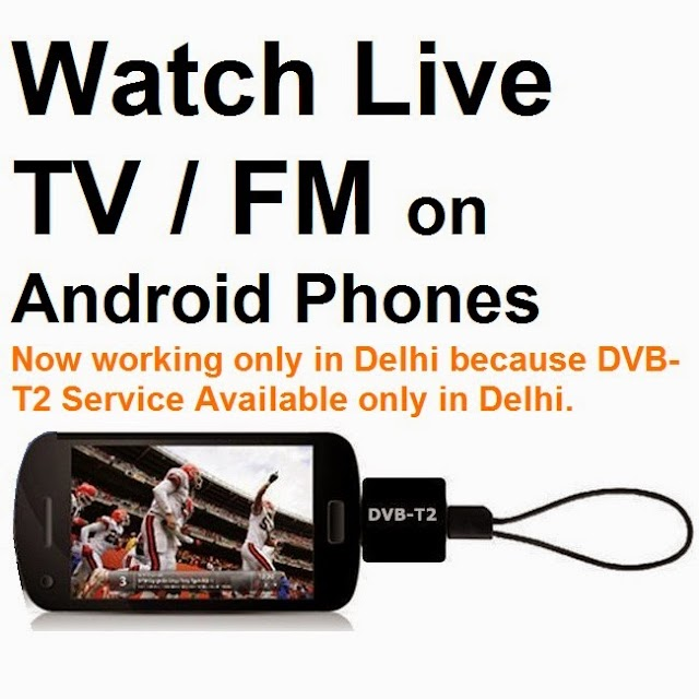 DD National and 3 Radio Channels Testing in Delhi-NCR by DVB-T2 Technology