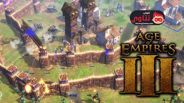 تحميل لعبة age of empire