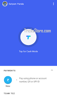 Google Tez App Full Guide How To Use Tez UPI Android App offers