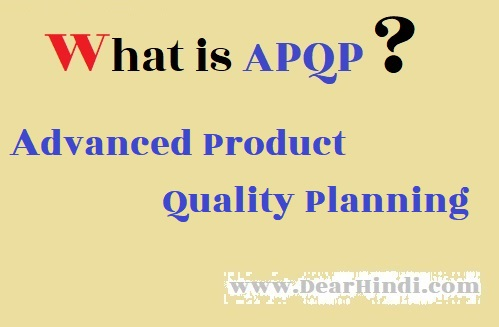 apqp in hindi images,