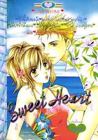 ขายการ์ตูนออนไลน์ Sweet Heart เล่ม 2