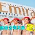 全球航空公司大奖,阿联酋航空(Emirates)夺冠,马航和亚航则……