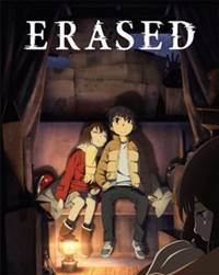anime erased