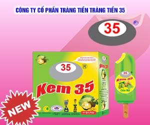 kem-com-mit