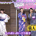NOGIBINGO!5 episode 08 English, Spanish & Indonesian Sub