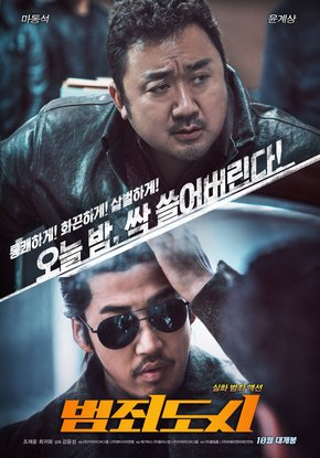 Film Korea The Outlaws Subtitle Indonesia