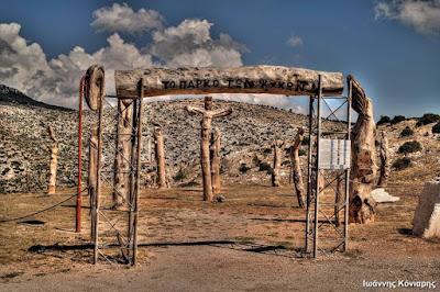 Το πάρκο των ψυχών στην Πάρνηθα