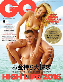 [雑誌] GQ JAPAN 2016 08月号, manga, download, free