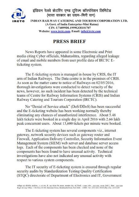 irctc website hacked press release pic 1