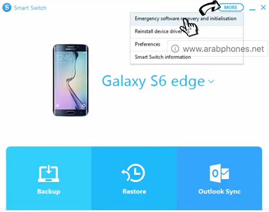 Samsung Smart Switch لتفليش
