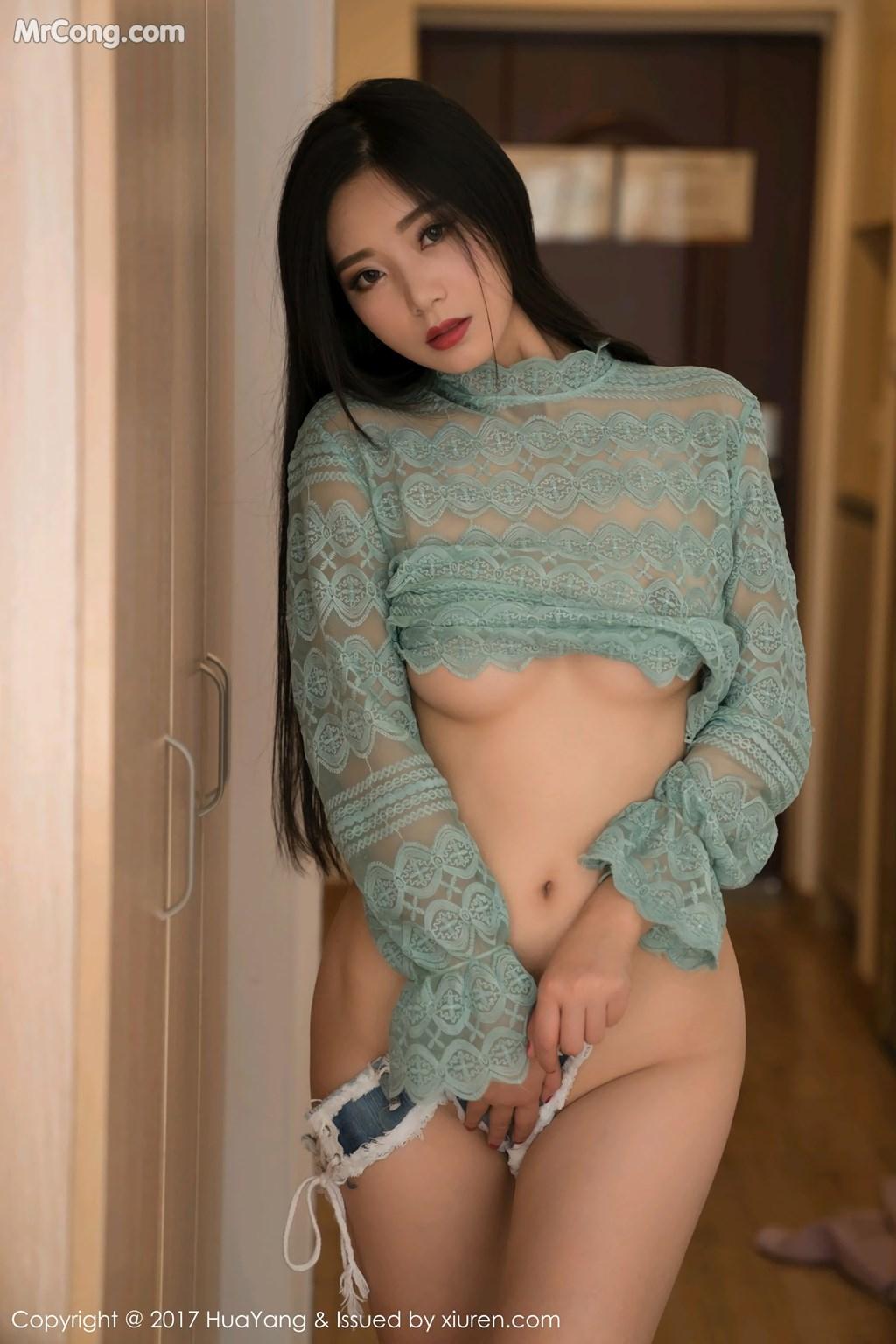 Image HuaYang-2017-11-10-Vol.015-KiKi-MrCong.com-042 in post HuaYang 2017-11-10 Vol.015: Người mẫu 宋-KiKi (45 ảnh)
