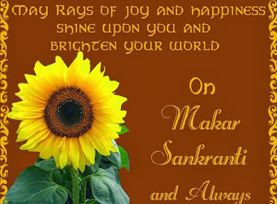 Makar Sankranti Messages – Best Top 20 Happy Sankranti 2017 Messages & Pics