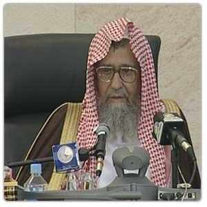 Shalih Al Fauzan pendukung zionis