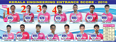 brilliant kerala engineering entrance exam results 2016