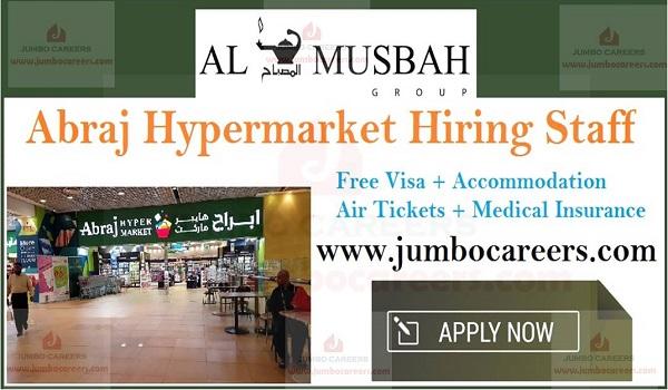 Al Musbah Group Abraj Hypermarket Saudi Arabia Latest Job