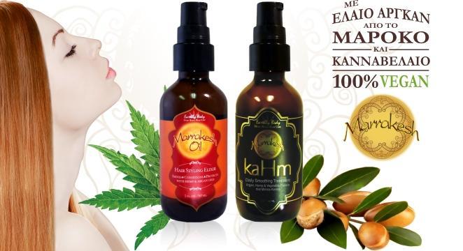Γι αυτό και σας προτείνουμε νέα προϊόντα Marrakesh που είναι φυτικά προιόντα  απευθείας από το Μαρόκο με ιδιαίτερες ιδιότητες. 519b4dd6625