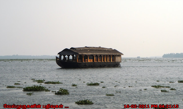 vembanad lake houseboat