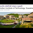 Indian Institute of Technology, Guwahati Recruitment For Technical Post