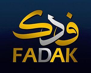 تردد قناة فدك 2019 300px-Fadak-TV