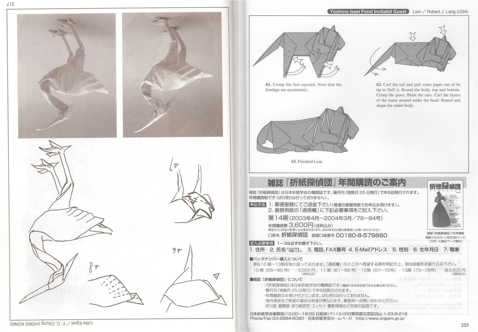 [eBook] Tanteidan Convention Book 09