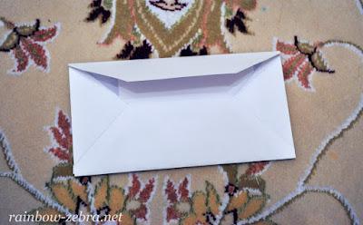 Потерянное письмо
