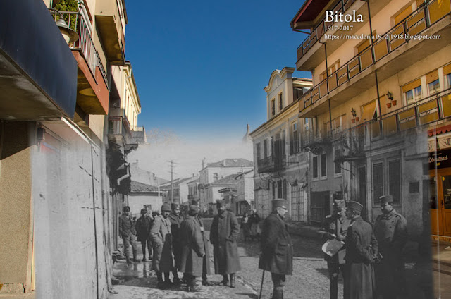 "Sirok Sokak street near ""Kamen Most"" (Stone Bridge)  - Bitola 1917 - 2017"