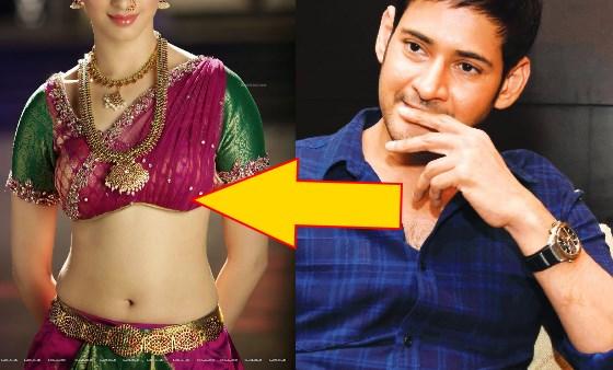 महेश बाबू को अपना पति बनाना चाहती है साउथ फिल्मों की यह अभिनेत्री