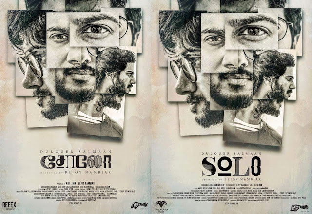 Dulquer Salmaan SOLO Movie First look Posters