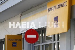 Ξανά στο προσκήνιο το λουκέτο της Πειραιώς σε Ανδραβίδα - Ανδρίτσαινα - Πελόπιο