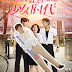 Download Our Times (2015) Bluray 720p 900MB Subtitle Indonesia