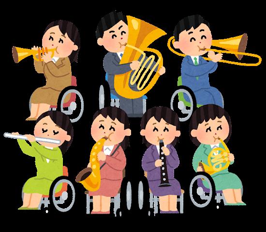 車椅子の吹奏楽のイラスト