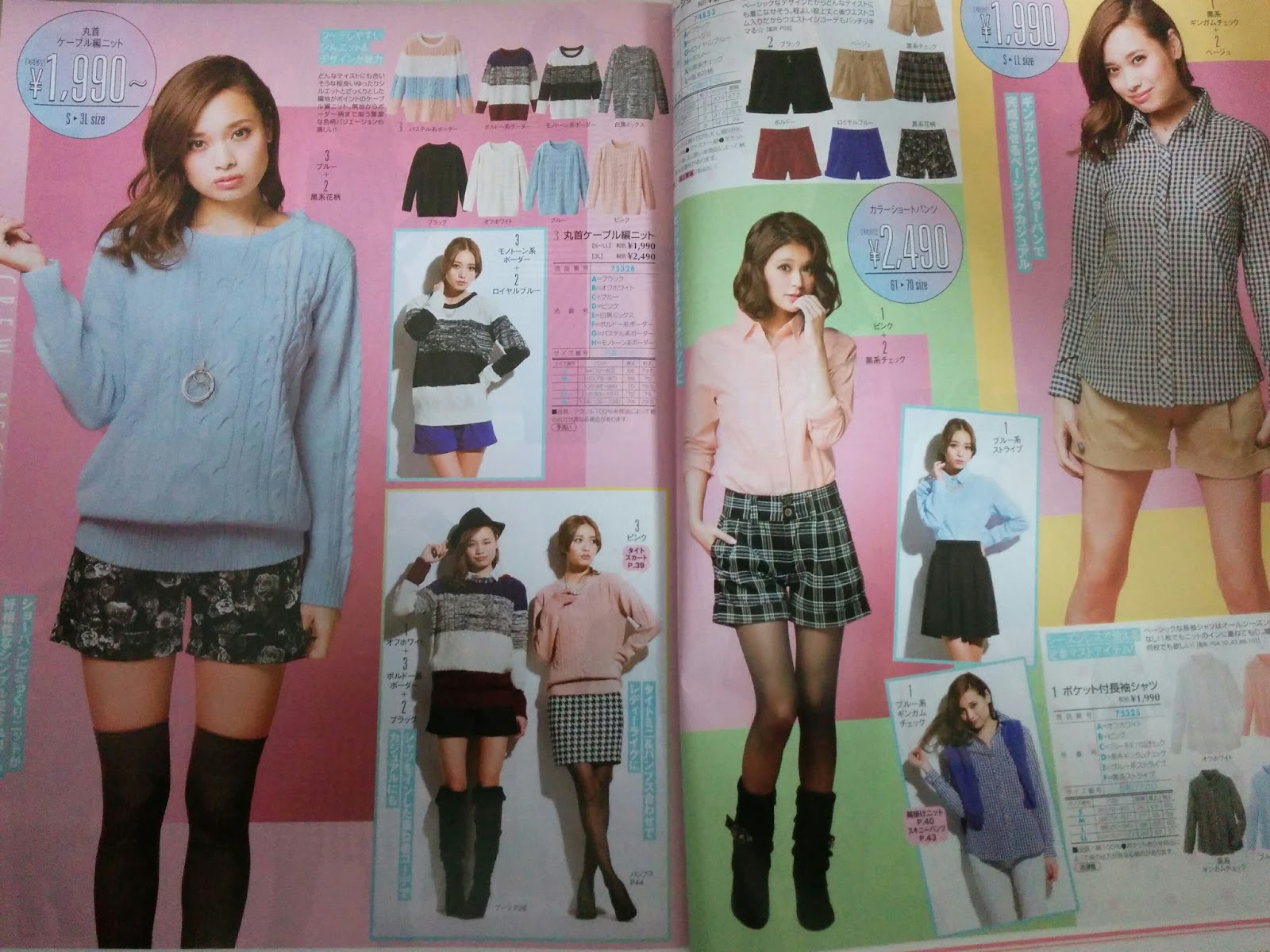 Young Style of Japanese Girls Adult Cute Kawaii Feature in Free Japanese Fashion and Decor Magazine