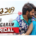 Bujji Bangaram Lyrics || Guna 369 Movie Songs || Karthikeya, Anagha || Chaitan Bharadwaj