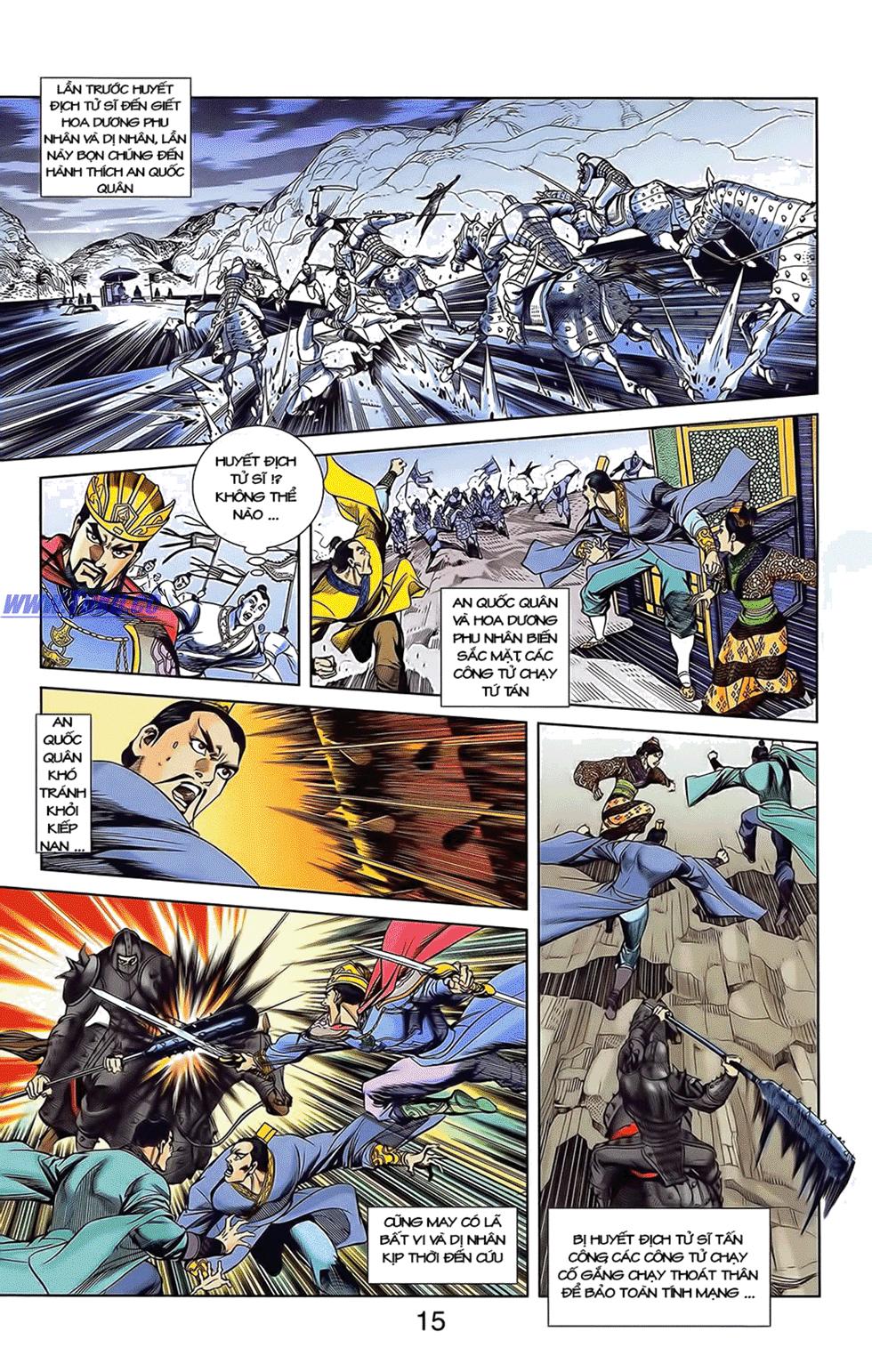 Tần Vương Doanh Chính chapter 12 trang 6
