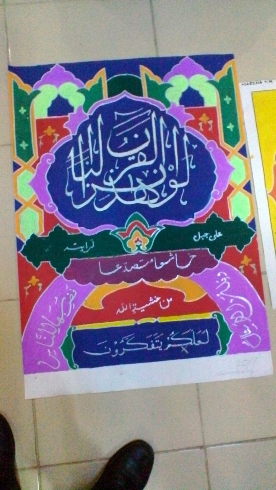 Kreasi Mutow Kaligrafi