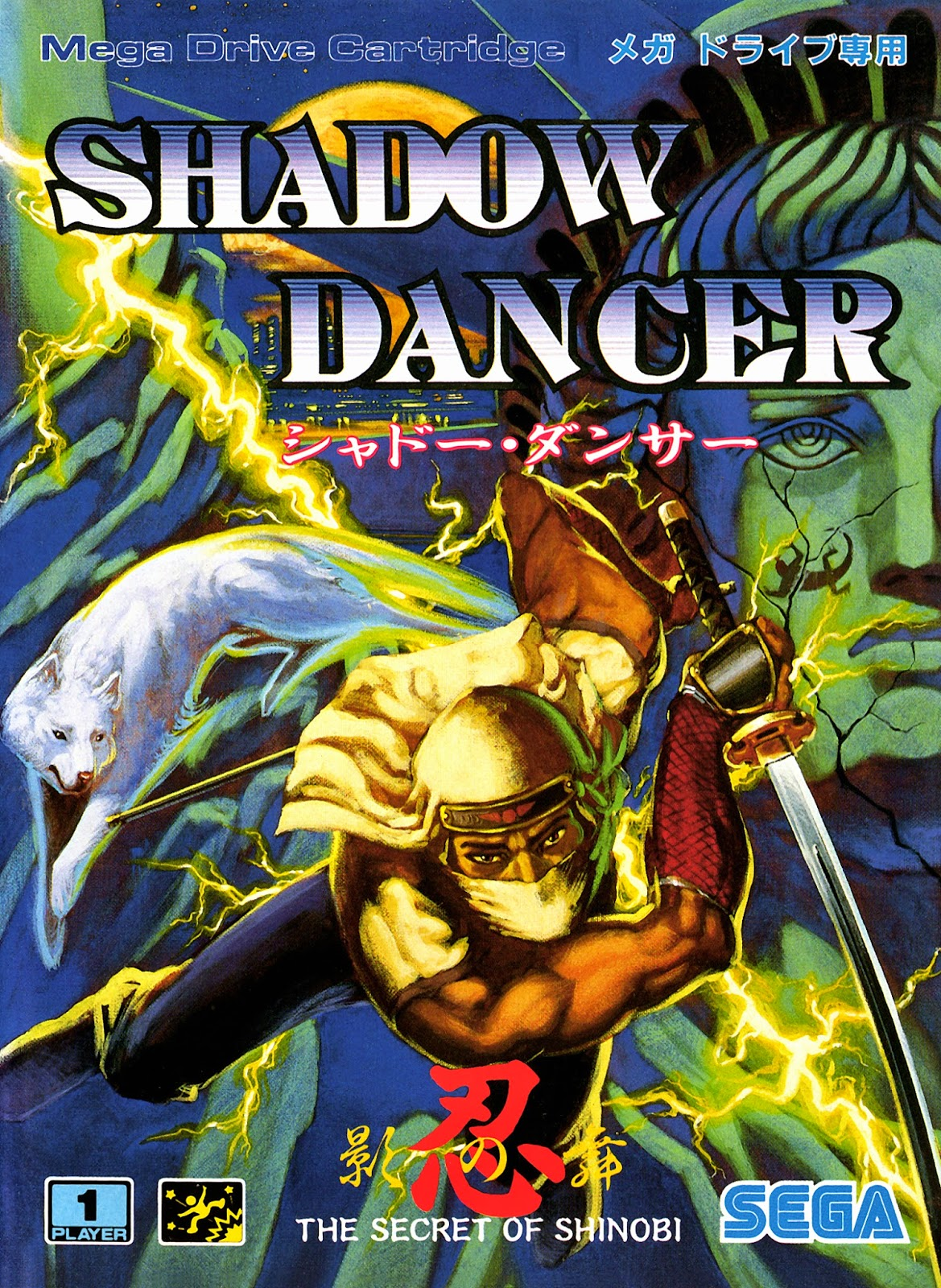 Shadow Dancer+arcade+retro+game+portable+pc+art+flyer