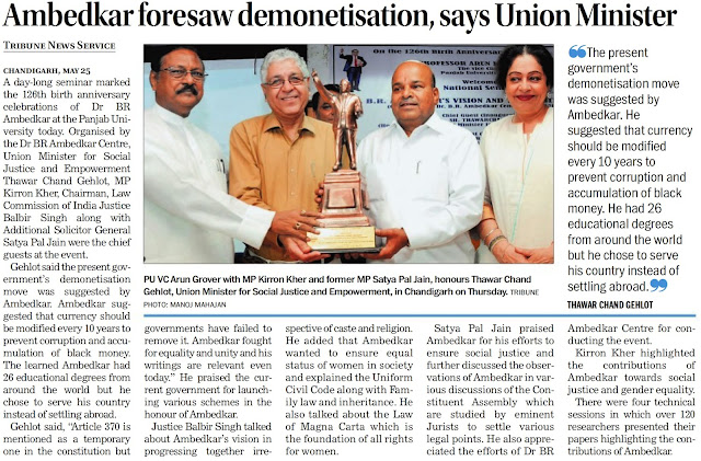 PU VC Arun Grover with MP Kirron Kher & former MP Satya Pal Jain, honours Thaawar Chand Gehlot, Union Minister for Social Justice and Empowerment, in Chandigarh on Thursday.